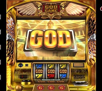 「龍が如く7 光と闇の行方」でパチスロ「ミリオンゴッド-神々の凱旋-」と「パチスロ猛獣王 王者の咆哮」のプレイが可能に。無料DLCにて