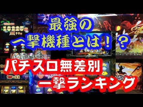 バジリスク~甲賀忍法帖~絆 - パチスロ ...