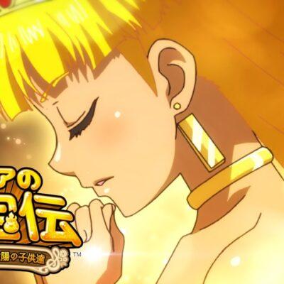 クレアの僕らのnovel(Short Ver.)/Daito Music(もっと!クレアの秘宝伝 女神の歌声と太陽の子供達 サウンドトラック)